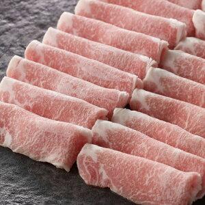 金華豚しゃぶしゃぶセット(大) ( 平田牧場 国産豚肉 平牧金華豚 お取り寄せグルメ )