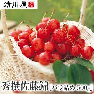 秀撰佐藤錦バラ500g