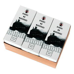 HIROKI NO MAKURAGI 3箱(化粧箱入)【 紅茶が香る サクサク スティックパイ ひろきのまくらぎ 】