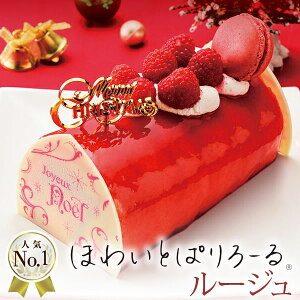 ほわいとぱりろーる・ルージュ 【清川屋のクリスマスケーキ 生クリームロールケーキ かわいい おしゃれ】