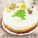 クリスマス・ルナ 4号 【清川屋のクリスマスケーキ レアチーズ×ベイクドチーズ 3層のチーズケーキ】