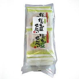 だだちゃ豆せんべい(サラダ味) ( 山形県 お土産 煎餅 だんらん )