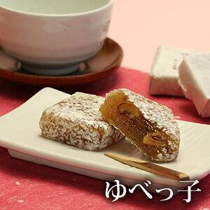 ゆべっ子 【醤油味のくるみ入り ゆべし お取り寄せ和菓子】