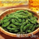 【秘伝豆】香り・味わい・大きさ3拍子揃った枝豆