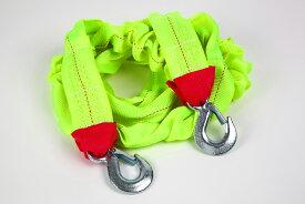 伸縮式 牽引ロープ2t 破断張力3.3t 収縮時約2m/伸張時約4m