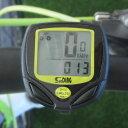 【送料380円】自転車用 防水ワイヤレスマルチサイクルコンピューター黄色