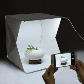 LEDライト20個搭載/撮影ボックス 小型 22.6*23*24 cm 撮影キット 撮影用照明 折り畳み 携帯型