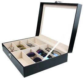 8本 収納 メガネ サングラス コレクション ケース 【展示 ディスプレイ ケース 】