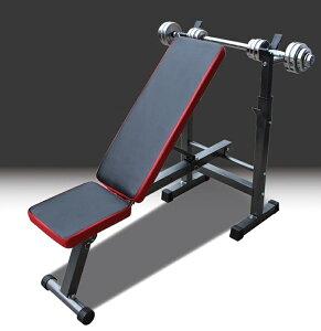 角度調整可能 バーベル台付きマルチプレスベンチ フラットインクラインベンチ フラットベンチ ダンベル トレーニング ベンチプレス