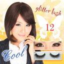 Cool12