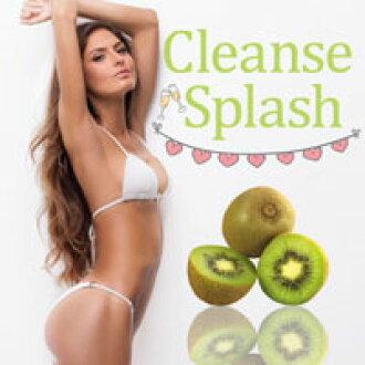 科倫蘇斑點(Cleanse Splash 80g减肥獼猴桃科倫蘇汁飲料飲料)