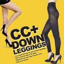 CC+ダウンレギンス【3個+1個】(CC+ DOWN LEGGINGS ウエスト:60cm〜85cm ヒップ:80cm〜95cm ダイエット レギンス インナー...