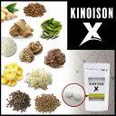 キノイソンX(KINOISON X 15.0g ダイエット サプリメント サプリ ボディケア)