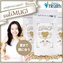 スリムギ(suliMUGI 18.0g ダイエット サプリメント サプリ 大麦 ボディケア)