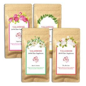 バランローズ ハーバルローズサプリメント(VALANROSE Herbal Rose Supplement 460mg×180粒 サプリメント サプリ ローズ 飲む 美容)