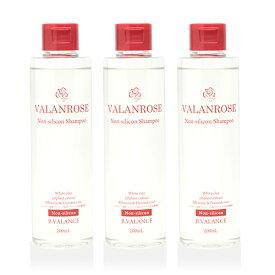 バランローズ ノンシリコンシャンプー:3本セット(VALANROSE Non-silicon Shampoo 200ml バランローズ シャンプー ノンシリコン ヘアケア 髪)