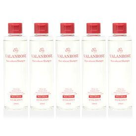 バランローズ ノンシリコンシャンプー:5本セット(VALANROSE Non-silicon Shampoo 200ml バランローズ シャンプー ノンシリコン ヘアケア 髪)