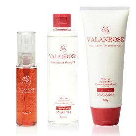 くせ毛 シャンプー ヘアケア バランローズ ノンシリコンシャンプー&トリートメント:お試しセット(VALANROSE Non-silicon Shampoo&Non-slicon Treatment pack バランローズ トリートメント ノンシリコン 髪)