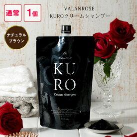 白髪染め シャンプー バランローズ KUROクリームシャンプー(VALANROSE KURO Cream shampoo 400g シャンプー クリームシャンプー ヘアカラー 白髪 髪 ヘアケア)
