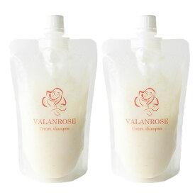 バランローズ クリームシャンプー:2個×1セット(200g×2) VALANROSE Cream shampoo シャンプー クリームシャンプー 髪 ヘアケア