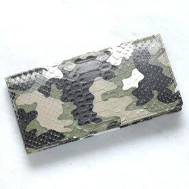財布 長財布 メンズ レディース パイソン 蛇革 札入れ 小銭入れなし ダイヤモンドパイソン 日本製 オリジナル カモフラージュ