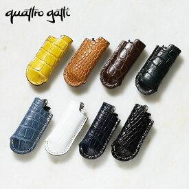クロコダイル ワニ革 クアトロガッティ quattrogatti ライターケース 日本製 全8色 正規取扱品