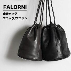FALORNI ファロルニ falor ファロール メンズ 巾着バッグ ショルダーバッグ ブラック/黒 ブラウン/茶色 ラムレザー 編み込み メッシュ イントレチャート 本革 イタリア製 15