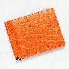 クロコダイルマネークリップオレンジ札バサミ財布メンズ