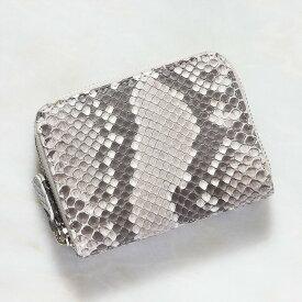 財布 二つ折り財布 小銭入れあり ミニウォレット 本革 レザー ダイヤモンドパイソン 蛇革 グレー ナチュラル フロントカット メンズ レディース 日本製 オリジナル 開運 金運