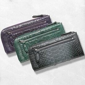 財布 長財布 メンズ レディース パイソン 蛇革 小銭入れあり スター柄 ブルーグレー グリーン/緑 パープル/紫 ダイヤモンドパイソン 日本製 オリジナル