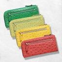 財布 長財布 メンズ レディース オーストリッチ ダチョウ革 小銭入れありレッド/赤 イエロー/黄色 グリーン/緑 ライト…