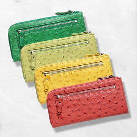 財布 長財布 メンズ レディース オーストリッチ ダチョウ革 小銭入れありレッド/赤 イエロー/黄色 グリーン/緑 ライトグリーン/黄緑 日本製 オリジナル