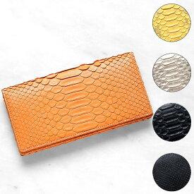 財布 長財布 メンズ レディース パイソン 蛇革 札入れ 小銭入れなし オレンジ イエロー/黄色 ゴールド/金 ブラック/黒 ダイヤモンドパイソン 日本製 オリジナル