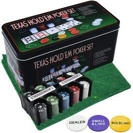 sakurashopec テキサスホームデム 入門セット チップ トランプ ゲームシート デーブルゲーム カジノゲーム