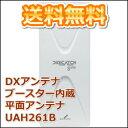 マラソン クレジットカード アンテナ ブースター デジタル