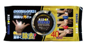 【キャン・コーポレーション】リドフワイプス40枚入りJ040