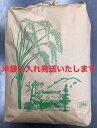 【送料無料】木質ホワイトペレット燃料(ペレットストーブ用)10kg(1袋)(16L)岡山県産微粉量が少ない猫砂としても最…