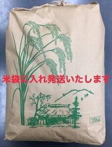 【下記別途県別運賃必要】岡山県産木質ホワイトペレット(猫砂専用)10Kg 約16L【微粉量の少ない木質ペレット】ペレットストーブにも最適