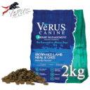 プレミアムドッグフード VeRUSウェイトマネジメント(2kg)【ラム】【シニア・肥満・活発でない犬用】