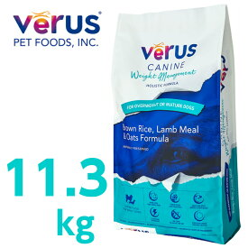 プレミアムドッグフード VeRUSウェイトマネジメント(11.34kg)【ラム】【シニア・肥満・活発でない犬用】
