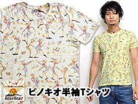 ピノキオ半袖Tシャツ STARSTAR 和柄 LA0689 スタースター 送料無料 総柄 カットソー【smtb-k】【kb】10P03Dec16【RCP】【thxgd_18】