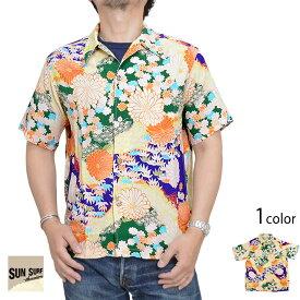 半袖アロハシャツ SPECIAL EDITION ALOHA BY KING SMITH「KIMONO DESIGN」 SUN SURF サンサーフ SS38675[new]