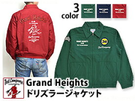 Grand Heightsジャケット(TDNJ-8000)◆TEDMAN(テッドマン)/エフ商会送料無料アメカジ【smtb-k】【kb】10P03Dec16【RCP】【thxgd_18】