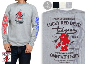 TRIBAL TEDMAN長袖Tシャツ TEDMAN テッドマン TDLS-315 送料無料 トライバル ロンT【smtb-k】【kb】10P03Dec16【RCP】【thxgd_18】