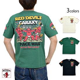 レッドデビルズギャラクシー半袖Tシャツ TEDMAN テッドマン TDSS-499 エフ商会 アメカジ[new]