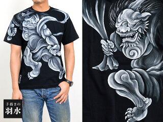 手描き半袖Tシャツ「風神雷神」(2)◆手描きの羽水【smtb-k】【kb】532P16Jul16【RCP】[new]