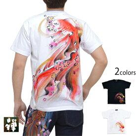 手描き半袖Tシャツ「紅金魚」 禅 KTH0064 和柄 和風 桜 さくら 京都 手書き メンズ[new]