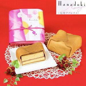 アパレイユ 花時アパレイユ バターケーキ ラングドシャ クッキー しっとり 銘菓 おすすめ スイーツ ランキング お取り寄せ お菓子 洋菓子 焼き菓子 プレゼント 贈答 おやつ ギフト 高級 お土