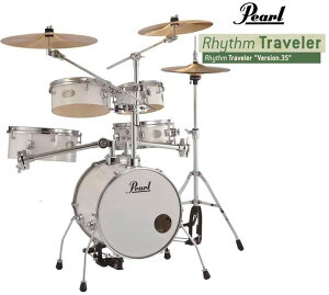 パール Pearl RT-645N/C No.33/追加シンバルセット ピュアホワイト Rhythm Traveler Ver.3S リズムトラベラー 【送料無料】【smtb-TK】