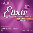 【ポイント2倍】【弦×3セット】【メール便発送・全国送料無料・代金引換不可】エリクサー Elixir 11052×3セット ア…